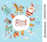 merry christmas  | Shutterstock .eps vector #159522755
