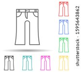 jeans multi color style icon....