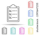 examination results multi color ...