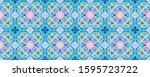 Violet Coral Texture. Ikat...