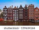 Amsterdam View  Netherlands