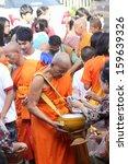 suphanburi  thailand   oct 20   ...   Shutterstock . vector #159639326
