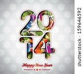 vector happy new year 2014... | Shutterstock .eps vector #159646592