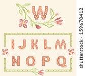 design elements for cross... | Shutterstock .eps vector #159670412