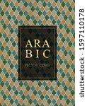 islamic pattern vector cover... | Shutterstock .eps vector #1597110178