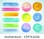 Set watercolor round, smear and spot ,Vector illustration crayon, pastel  - stock vector