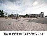 bishkek  kyrgyzstan  circa... | Shutterstock . vector #1597848775