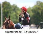 saratoga springs   august 9  ... | Shutterstock . vector #15980107