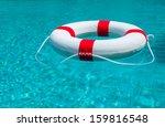 Life Ring At The Pool.