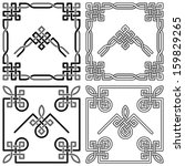 collection of decorative celtic ...   Shutterstock .eps vector #159829265