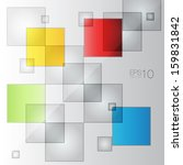 abstract squares vector... | Shutterstock .eps vector #159831842
