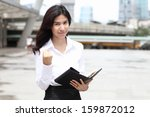 image of young business woman ... | Shutterstock . vector #159872012