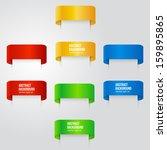 vector white frame. museum... | Shutterstock .eps vector #159895865