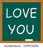 love you flirt  valentine... | Shutterstock .eps vector #159921002