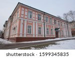 Small photo of SARANSK, RUSSIA - DECEMBER 27, 2019: Historic building (The first philistine city school.) in Saransk. Сurrently in this building located Federal Tax Service.