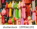 Colorful Paper Lanterns At A...