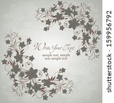 elegance pattern with flowers.... | Shutterstock .eps vector #159956792