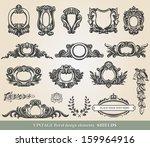 Set Of Vintage Vector Shields.