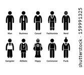 people man human character type ... | Shutterstock . vector #159991325