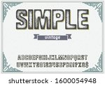 typeface rough font. abstract... | Shutterstock .eps vector #1600054948