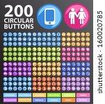 200 circular buttons.... | Shutterstock .eps vector #160020785