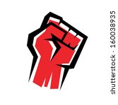 fist stylized vector icon ... | Shutterstock .eps vector #160038935