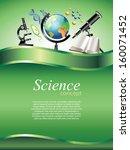 scientific or education...