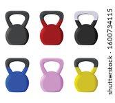 cartoon kettlebell icon set....   Shutterstock .eps vector #1600734115