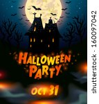 halloween wicked house party... | Shutterstock .eps vector #160097042