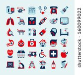 medical icons set  | Shutterstock .eps vector #160099022