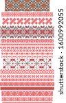 element traditional romanian...   Shutterstock .eps vector #1600992055