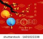 happy new year 2020. chinese...   Shutterstock . vector #1601022238