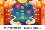 chinese letters that are... | Shutterstock .eps vector #1601648038