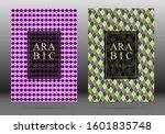 arabesque pattern vector cover... | Shutterstock .eps vector #1601835748