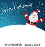 abstract background    Shutterstock .eps vector #160191236