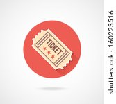 vector vintage ticket icon | Shutterstock .eps vector #160223516