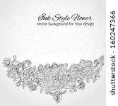 doodle flowers vector card | Shutterstock .eps vector #160247366