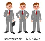 businessman | Shutterstock .eps vector #160275626