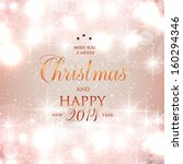 merry christmas and happy new... | Shutterstock .eps vector #160294346