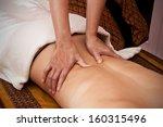 back massage | Shutterstock . vector #160315496