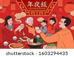 family enjoying new year's... | Shutterstock .eps vector #1603294435