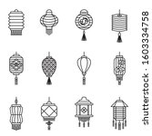 chinese lantern icon vector....   Shutterstock .eps vector #1603334758