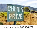 Sign at vineyard with French text: Chemin prive.  This means private road - stock photo