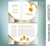 booklet catalog brochure design ...   Shutterstock .eps vector #160355672