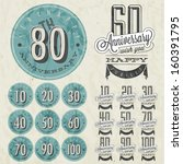 anniversary sign collection and ... | Shutterstock .eps vector #160391795