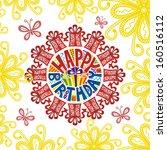 happy birthday greeting card... | Shutterstock . vector #160516112