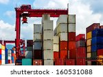 industrial port with containers | Shutterstock . vector #160531088