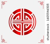 the chinese lucky symbol logo... | Shutterstock .eps vector #1605546505