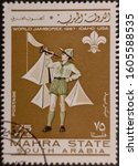 Small photo of Mahra State, South Arabia, year 1967: stamps issued for the 12th World Scout Jamboree, hosted by the United States at Farragut State Park, in the Rocky Mountains of Idaho.