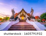 Wat Phumin  Buddhist Temple...